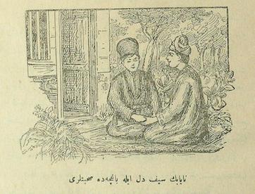 """Nâ-yâb and Seyf-i dil loving each other in the garden."" Hançerli Hanım (Istanbul: İkbâl Kütüphanesi, h. 1340) The illustration depicts the romantic relationship between two young men."