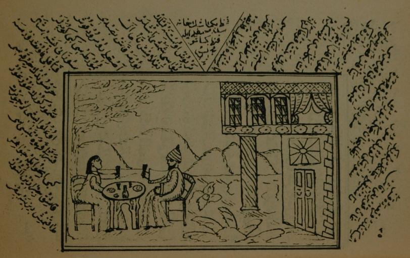 """""""Tıflî and Kanlı Bektaş at a banquet in Kanlı Bektaş's home."""" İşbu risâlenin derûnında Tıflî Efendi ile ve hâşiyesinde Tayyârzâde Hikâyesi derc olunmışdur (?: Litografya Destgâhı, h. 1291) Tıflî Efendi, one of Murad IV's court entertainers, raising a glass of wine with the prostitute Kanlı Bektaş."""