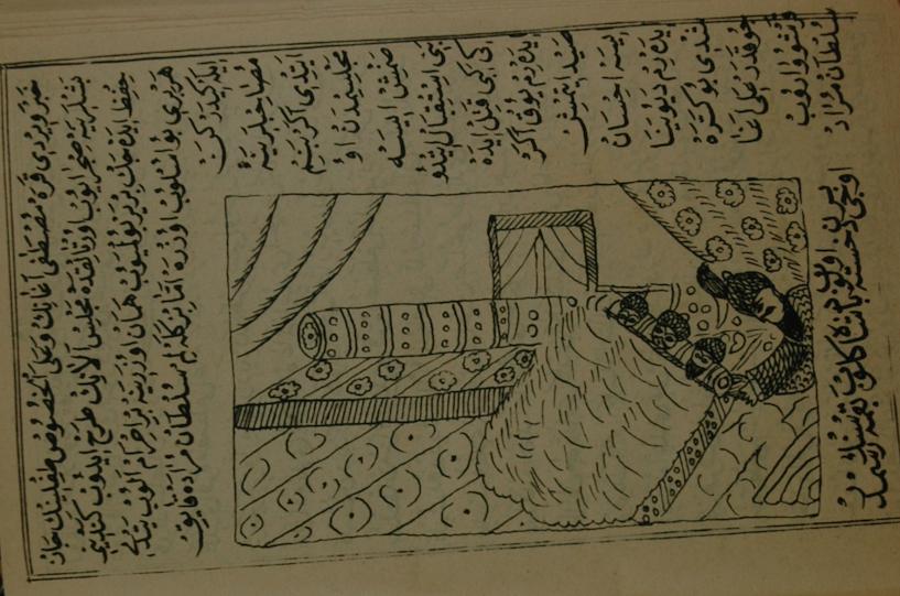"""Depicting the three of them sick in bed, and the sultan checking in on them."" İşbu risâlenin derûnında Tıflî Efendi ile ve hâşiyesinde Tayyârzâde Hikâyesi derc olunmışdur (?: Litografya Destgâhı, h. 1291) The Ottoman official Kara Mustafa is having sexual relations with a young man. When Murad IV pays an unexpected visit, Kara Mustafa, Tıflî, and the young man get into bed together and pretend to be sick."