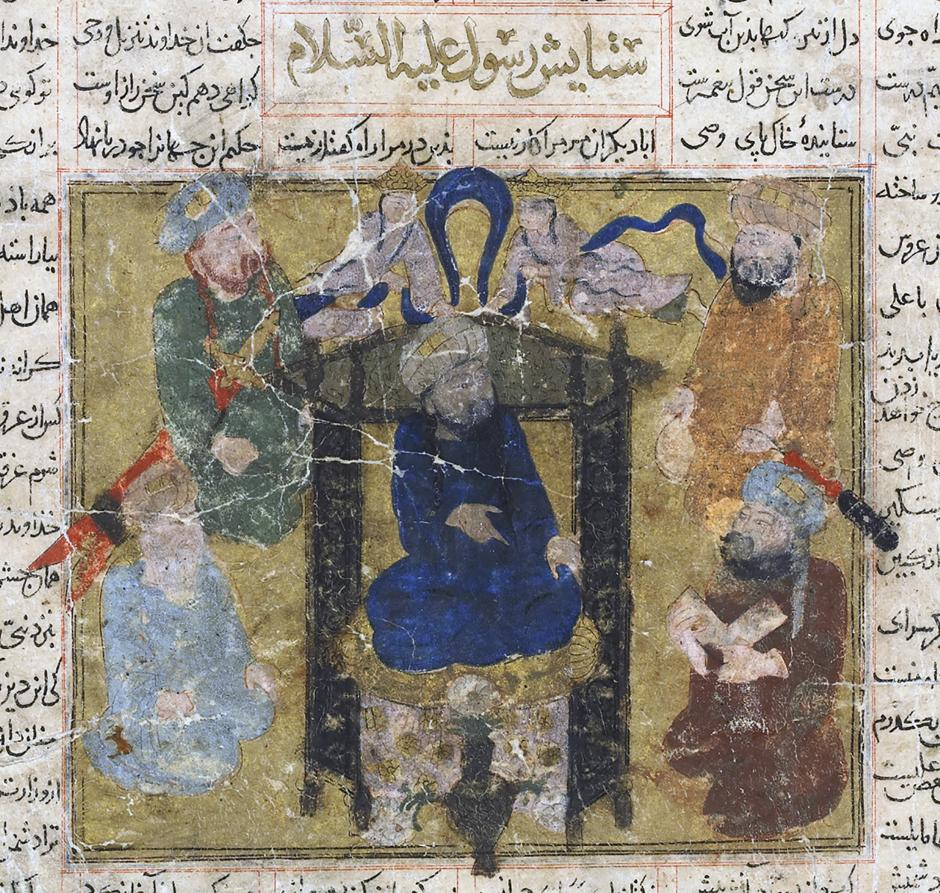 Resim 1. Hz. Muhammed'in, başında melekler ve yanında sahabe ile çevrili bir şekilde tahtta oturması. (Firdevsî, Şehnâme, muhtemelen Şiraz, 14. yüzyıl başları. Freer/Sackler Museum of Asian Art/Smithsonian Institution.)