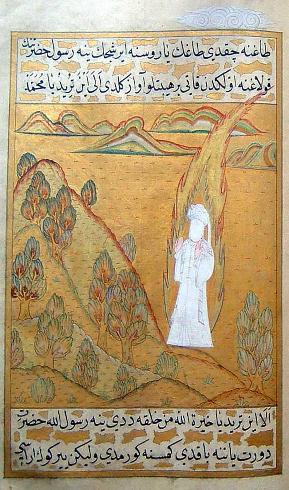 Resim 6. Hz. Muhammed'e Hirâ'da vahiy gelmesi. (Darir, Siyer-i Nebi, İstanbul, 1595–6. Topkapı Sarayı Müzesi Kütüphanesi.)
