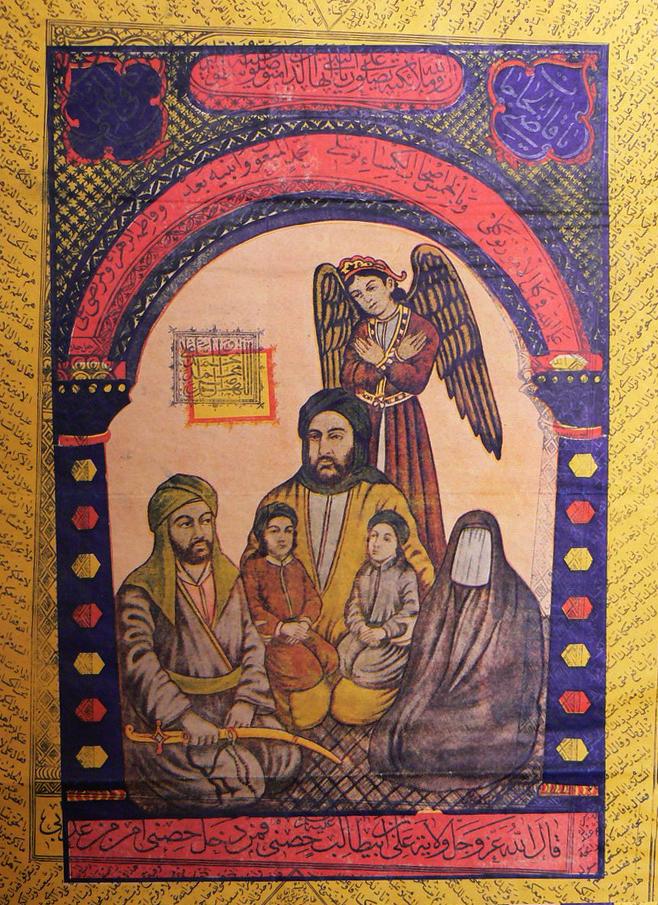 Resim 9. Cebrâil'in koruyuculuğu altında Ehl-i Beyt, yani Hz. Muhammed, Hz. Ali, Hz. Fatıma, Hz. Hasan ve Hz. Hüseyin. (İran, muhtemelen 20. yüzyıl başları.)