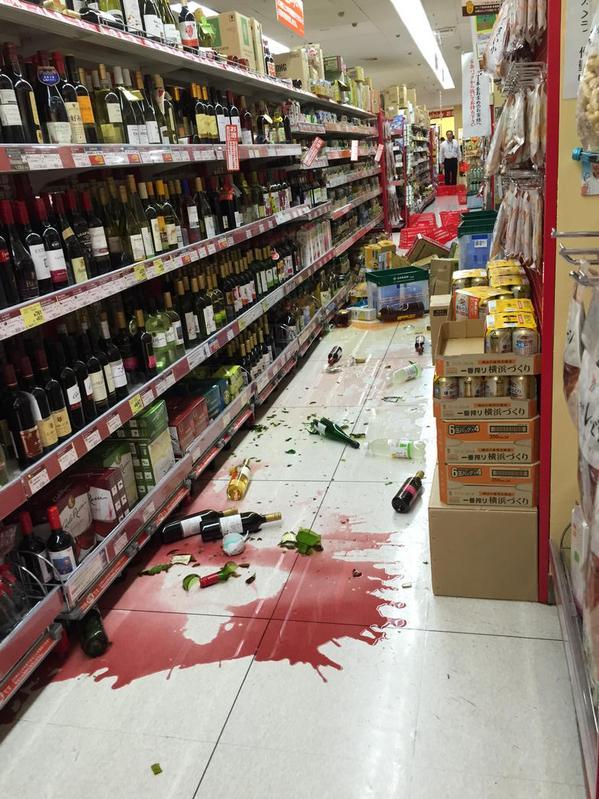 Depremin ardından sosyal medyada fotoğraflar paylaşıldı