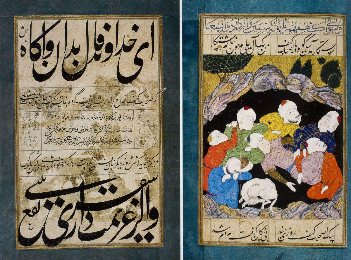 Bir Falnâme'de Ashâb-ı Kehf minyatürü. (İran, 1570'li yıllar. Topkapı Sarayı Müzesi Kütüphanesi, H.1702, v. 12b–13a.)