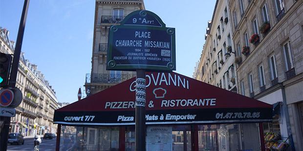 Paris'in 9. dairesinde, Haraç gazetesinin kurucusu, 1915'ten sonra kapağı Paris'e atabilenlerden, gazeteci-yazar Şavarş Misakyan adına bir alan açılmış