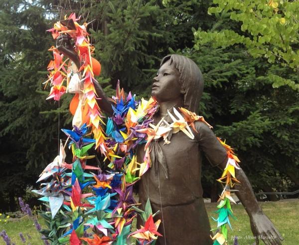 Sasaki Anıtı, Barış Parkı, Hiroşima