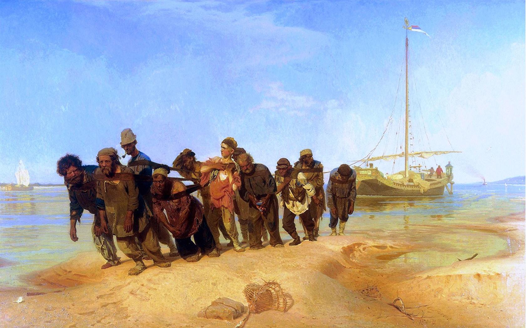 İlya Repin, Volga Nehri'ndeki köleler, 1870-1873