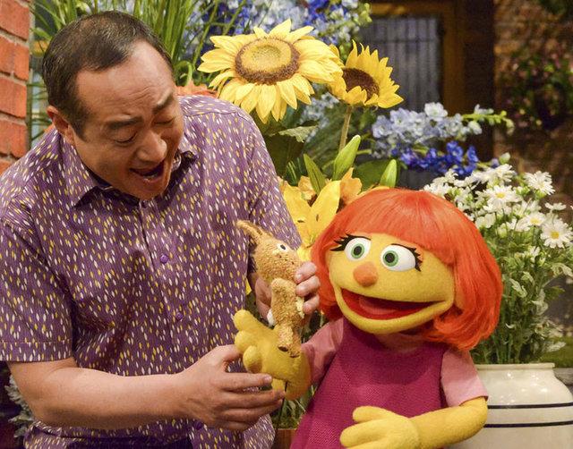 Julia - Muppet