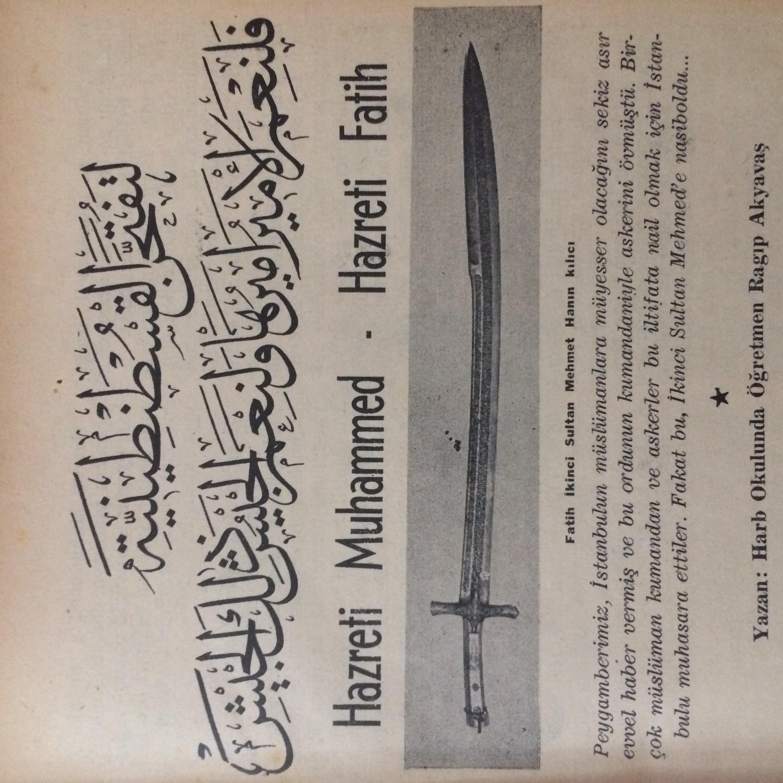 Hazreti Fatih ve kılıcı, Resimli Tarih Mecmuası, 1953