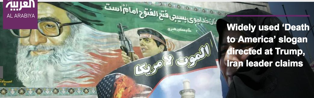 """AL ARABİYA   IRAN LİDERİ PEK ÇOK YERDE KULLANILA """"AMERİKA'YA ÖLÜM"""" SLOGANININ TRUMP'A YÖNELİK OLDUĞUNU SÖYLEDİ – Al Arabiya'nın haberine göre İran dini lideri Ali Hamaney, ilk olarak 1979'daki İran devriminde kullanılan """"Amerika'ya ölüm"""" sloganının """"Trump'a yönelik"""" olduğunu söyledi."""