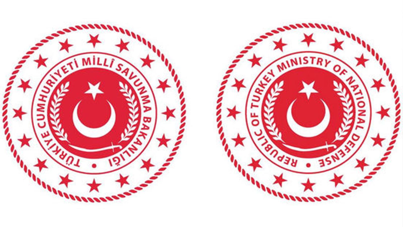 Murat Bardakci Milli Savunma Bakanligi Nin Yeni Logosundaki