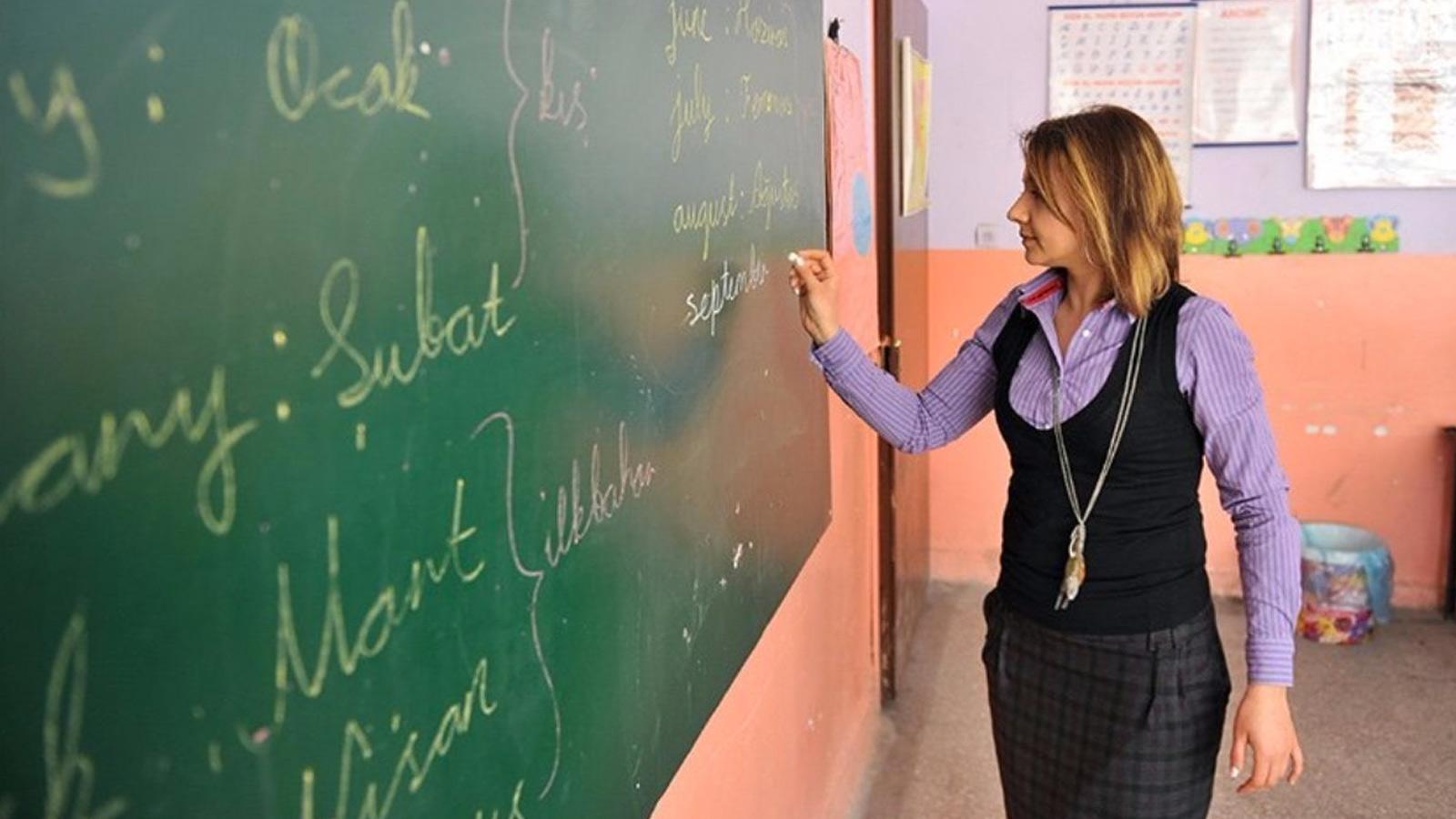 MEB'in 20 bin sözleşmeli öğretmen alımına 24 saatte yaklaşık 60 ...