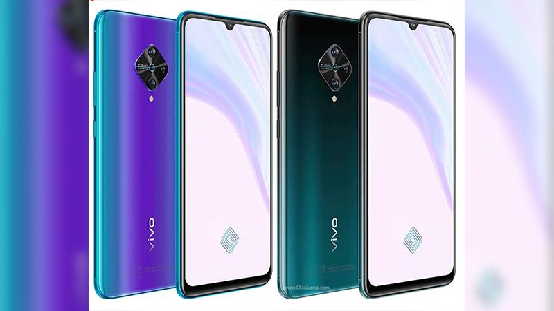 Akıllı telefon üreticisi Vivo, Türkiye pazarına girdi; ilk telefonun fiyatı belli oldu