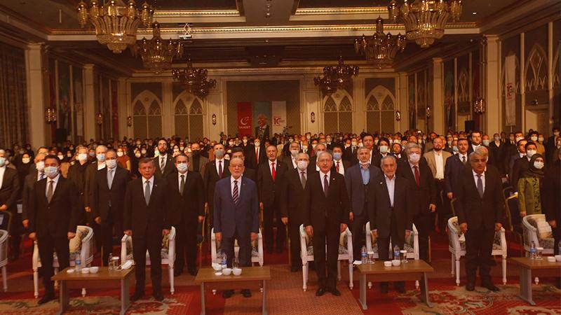 Necmettin Erbakan anması 9 partiyi bir araya getirdi; Cumhurbaşkanı Erdoğan  mesaj gönderdi