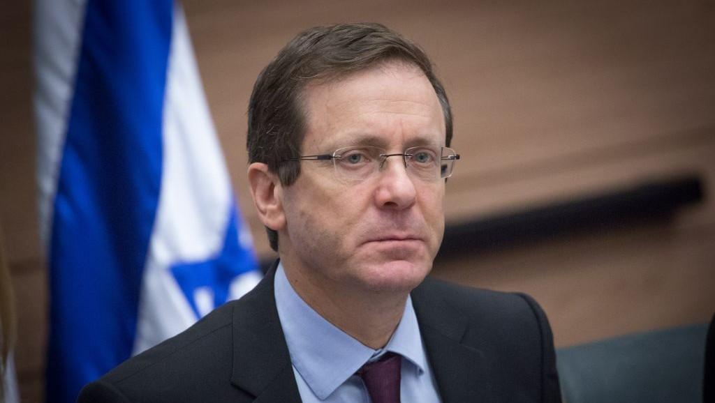 İsrail'in yeni cumhurbaşkanı eski İşçi Partisi lideri Isaac Herzog oldu